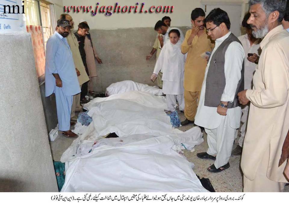 http://jaghori2.persiangig.com/jaghori1/Qutta/Quetta-6.jpg