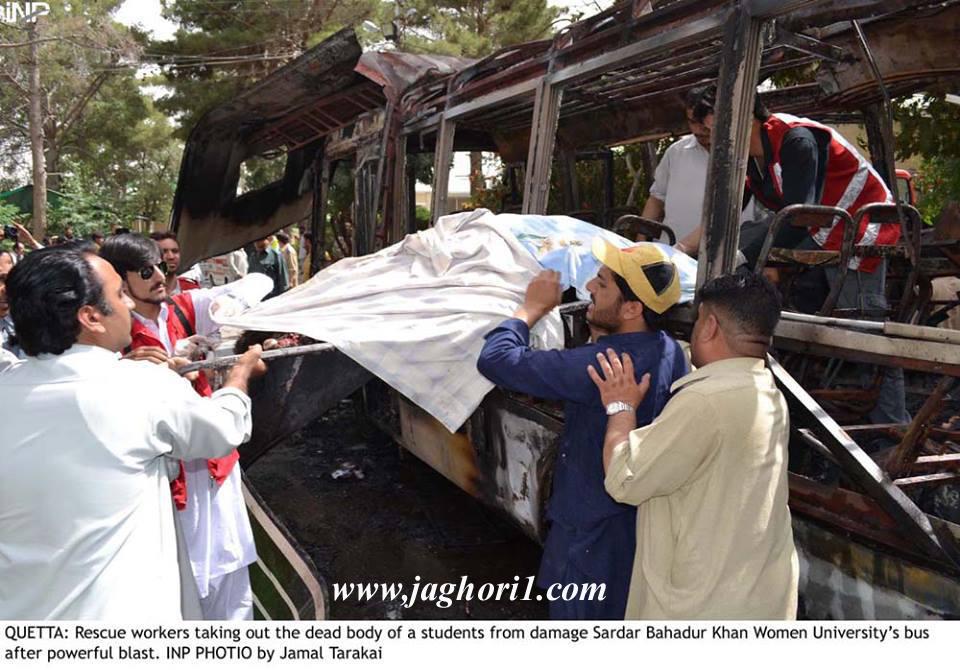 http://jaghori2.persiangig.com/jaghori1/Qutta/Quetta-7.jpg