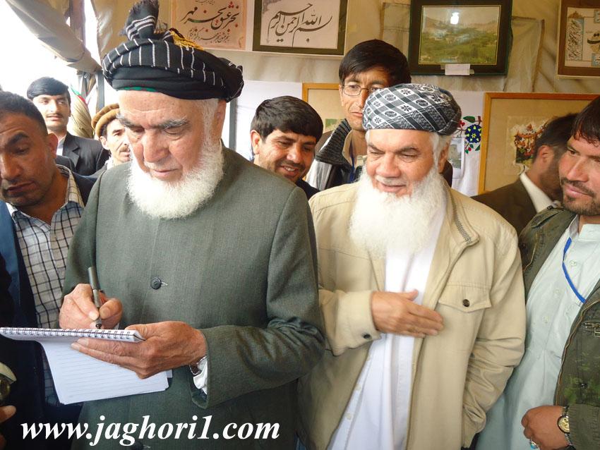 http://jaghori2.persiangig.com/jaghori1/ghazni/majma12.jpg