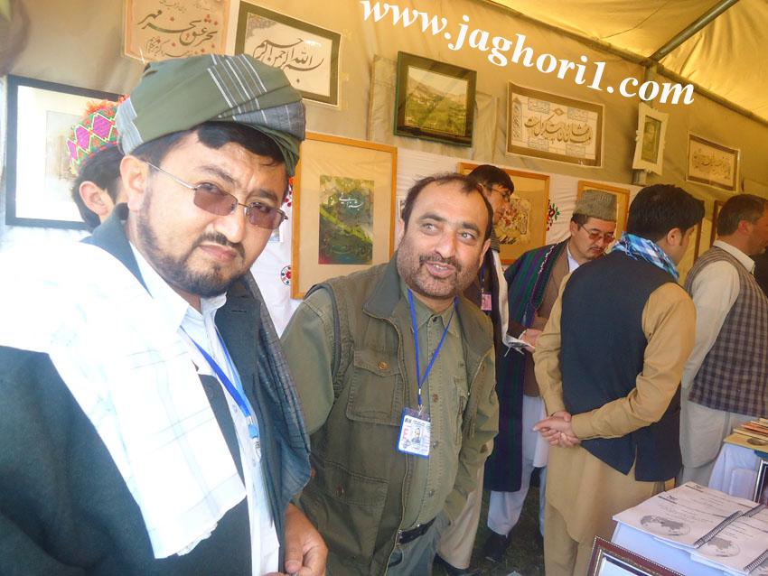 http://jaghori2.persiangig.com/jaghori1/ghazni/majma19.jpg