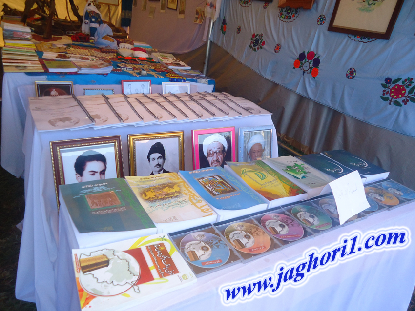 http://jaghori2.persiangig.com/jaghori1/ghazni/majma3.jpg
