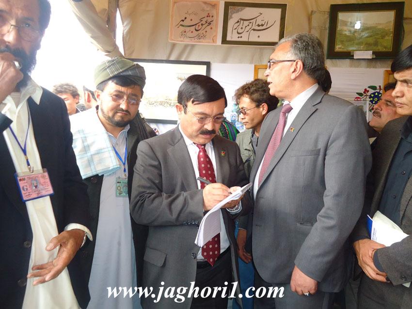 http://jaghori2.persiangig.com/jaghori1/ghazni/majma9.jpg
