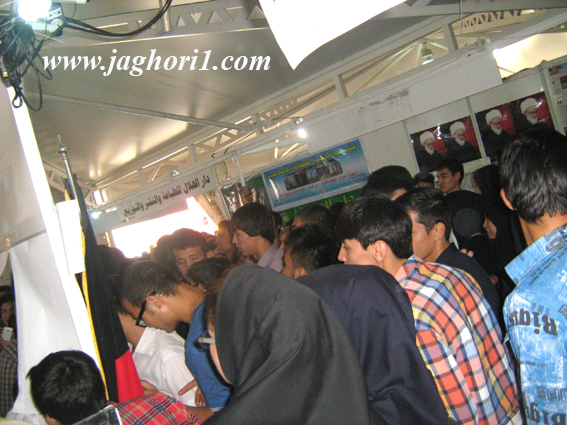 http://jaghori2.persiangig.com/jaghori1/guzarish/book3.JPG