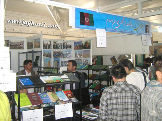 http://jaghori2.persiangig.com/jaghori1/guzarish/book7.jpg