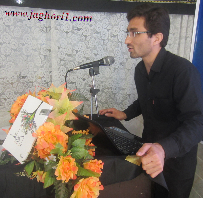 http://jaghori2.persiangig.com/jaghori1/shaeran/3.jpg