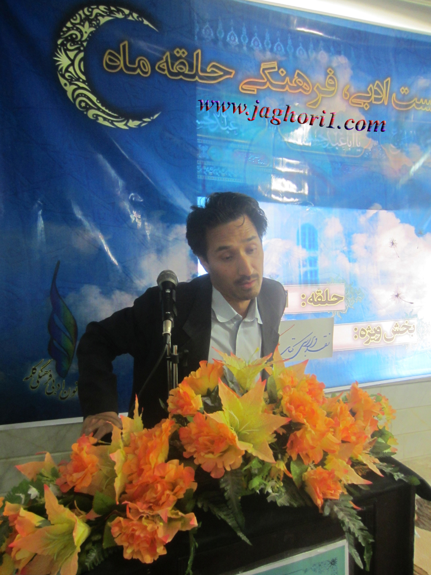 http://jaghori2.persiangig.com/jaghori1/shaeran/7.jpg