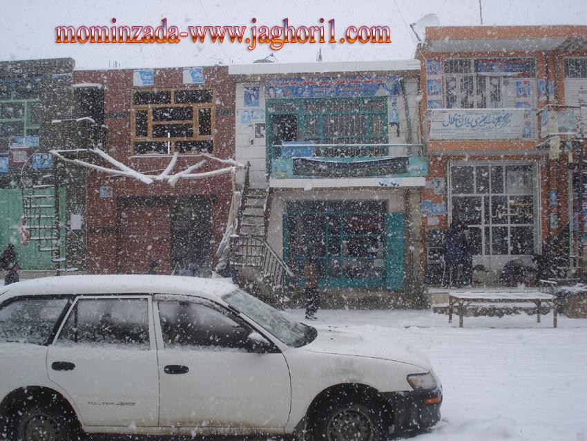 اولین برف زمستانی در جاغوری